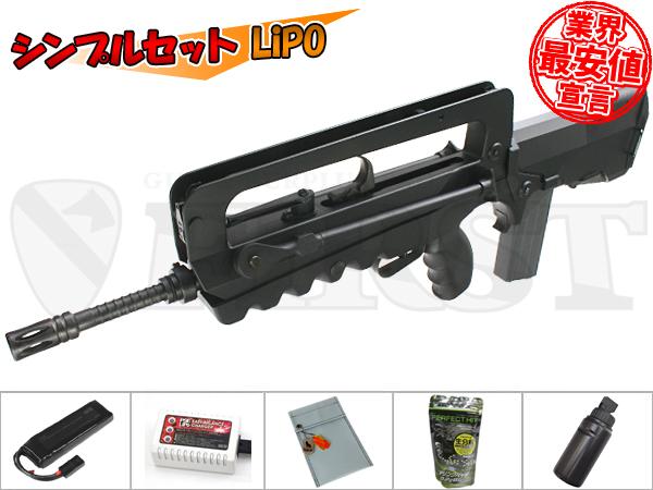 マルイ FAMAS 5.56-F1 電動ガン Bシンプルセット LiPO