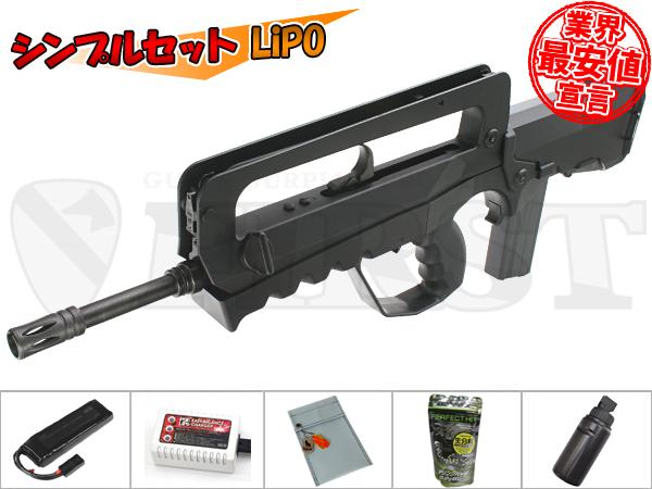 マルイ FAMAS SUPER VERSION 電動ガン Bシンプルセット LiPO