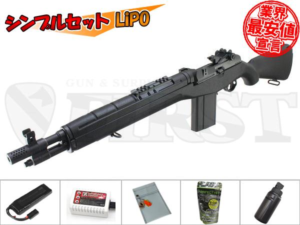 マルイ M14 SOCOM C.Q.B.ライフル .308 電動ガン Bシンプルセット LiPO