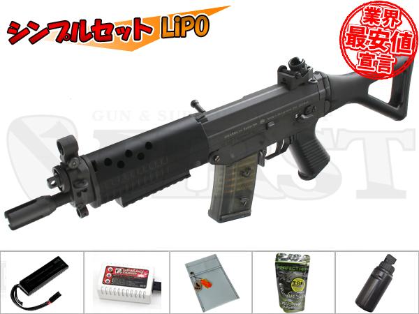 マルイ SIG552 SEALs 電動ガン Bシンプルセット LiPO