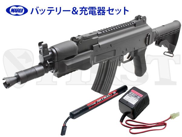 東京マルイ ハイサイクル電動ガン AK47 HC 純正バッテリー&充電器セット