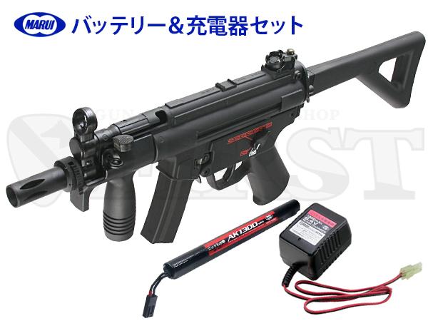 東京マルイ 電動ガン MP5K A4 PDW 純正バッテリー&充電器セット