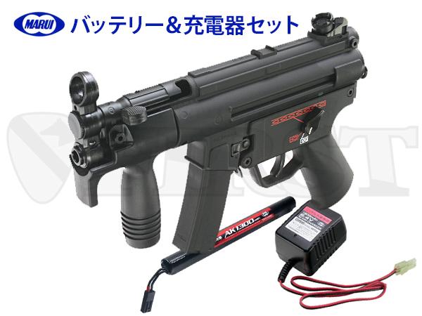 東京マルイ 電動ガン MP5Kurz 純正バッテリー&充電器セット