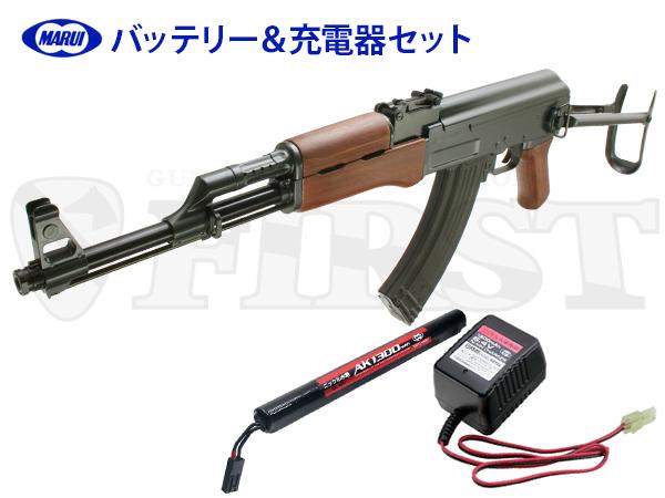 東京マルイ 電動ガン AK47S 純正バッテリー&充電器セット