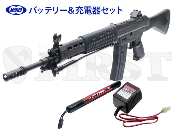 東京マルイ 電動ガン 89式小銃 純正バッテリー&充電器セット