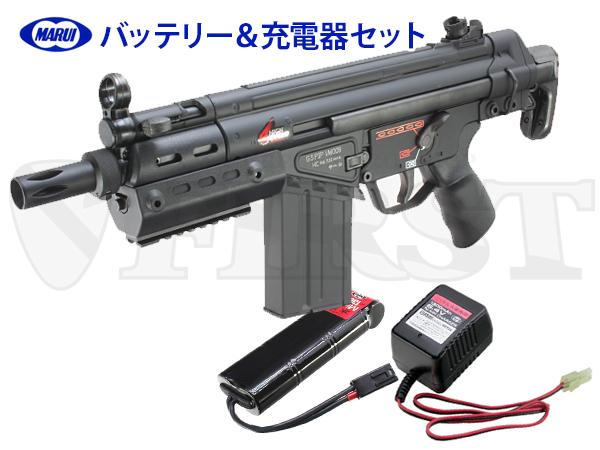 東京マルイ ハイサイクル電動ガン G3/SAS HC 純正バッテリー&充電器セット