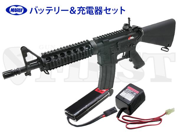 東京マルイ ハイサイクル電動ガン M4 CRW HC 純正バッテリー&充電器セット