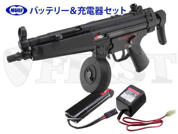 東京マルイ ハイサイクル電動ガン MP5A5 HC 純正バッテリー&充電器セット