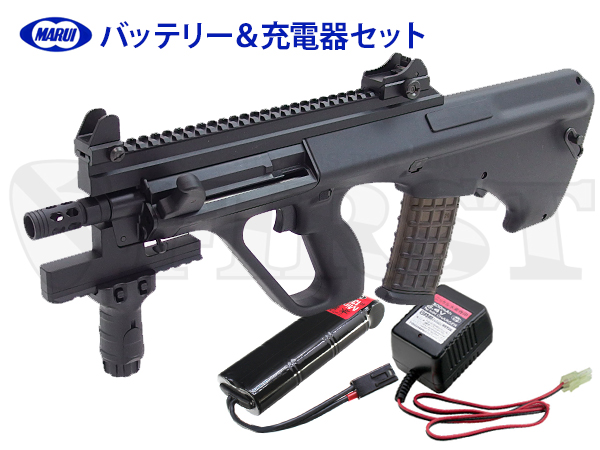 東京マルイ ハイサイクル電動ガン ステアー HC BK 純正バッテリー&充電器セット