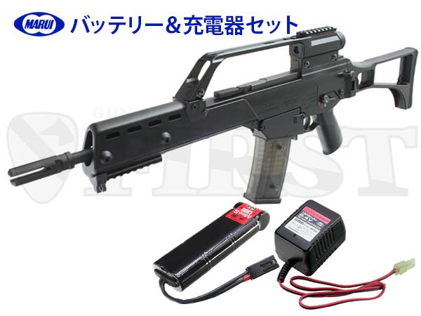 【次世代電動ガン】マルイ G36K 純正バッテリー&充電器セット