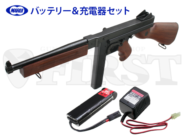 東京マルイ 電動ガン THOMPSON M1A1 純正バッテリー&充電器セット