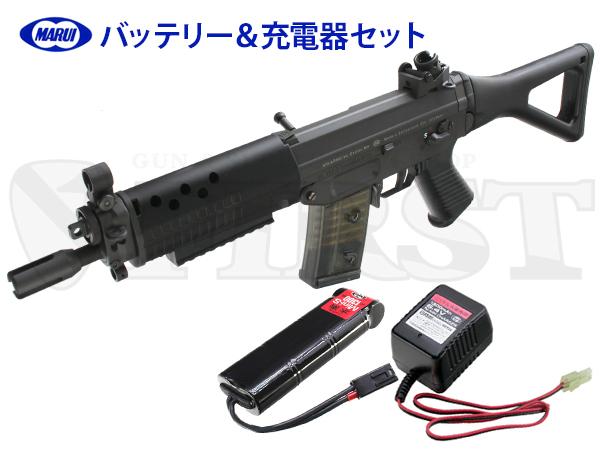 東京マルイ 電動ガン SIG552 SEALs 純正バッテリー&充電器セット