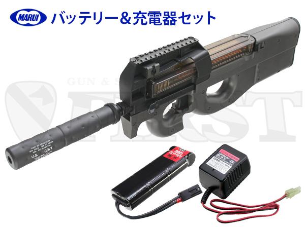東京マルイ 電動ガン P90 TR 純正バッテリー&充電器セット