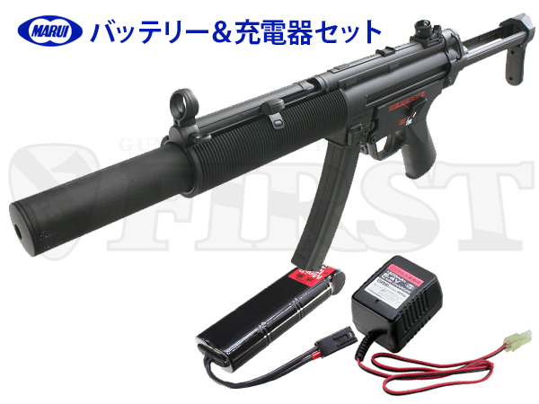東京マルイ 電動ガン MP5 SD6 純正バッテリー&充電器セット