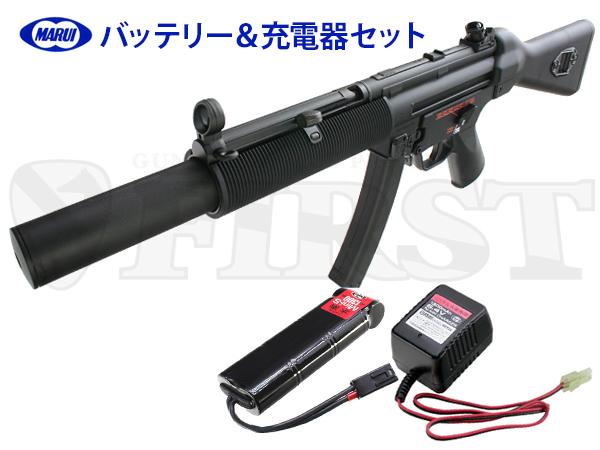 東京マルイ 電動ガン MP5 SD5 純正バッテリー&充電器セット