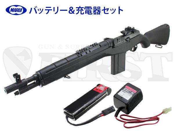 東京マルイ 電動ガン M14 SOCOM C.Q.B.ライフル .308 純正バッテリー&充電器セット