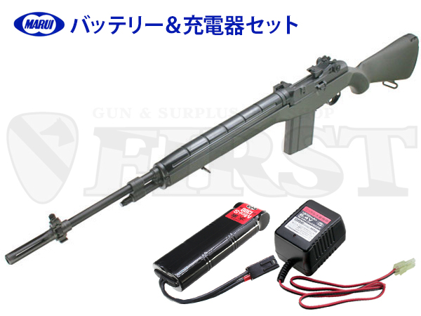 東京マルイ 電動ガン U.S.ライフル M14 ファイバータイプODストックバージョン 純正バッテリー&充電器セット