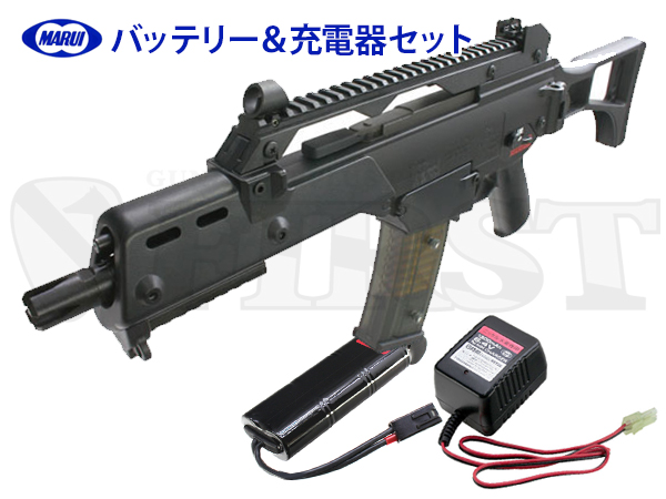 東京マルイ 電動ガン G36C 純正バッテリー&充電器セット