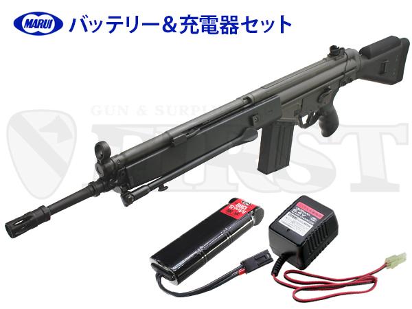 東京マルイ 電動ガン G3/SG-1 純正バッテリー&充電器セット