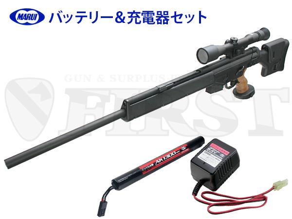 東京マルイ 電動ガン PSG-1 純正バッテリー&充電器セット
