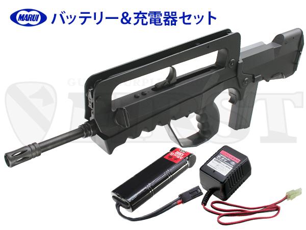 東京マルイ 電動ガン FAMAS SUPER VERSION 純正バッテリー&充電器セット
