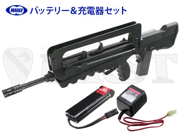 東京マルイ 電動ガン FAMAS 5.56-F1 純正バッテリー&充電器セット