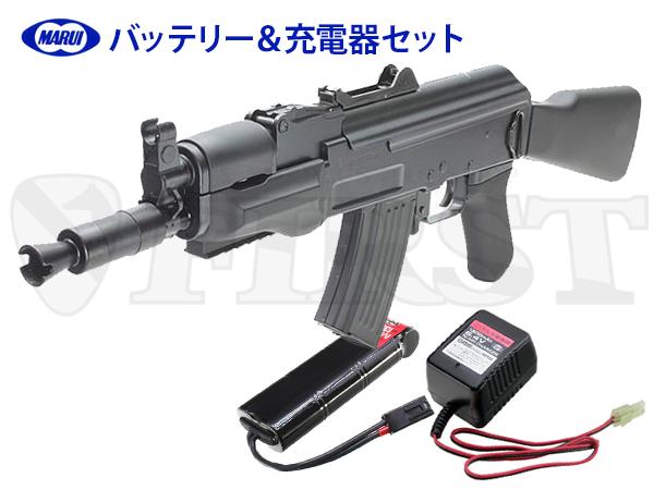 東京マルイ 電動ガン AK47 βスペツナズ 純正バッテリー&充電器セット
