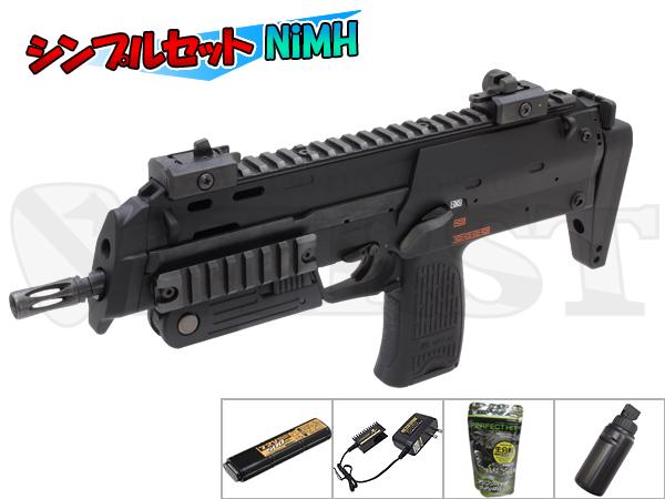 マルイ 電動コンパクトマシンガン MP7A1 BK Aシンプルセット NiMH
