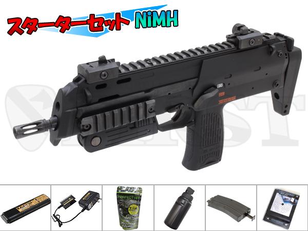 マルイ 電動コンパクトマシンガン MP7A1 BK Bスターターセット NiMH