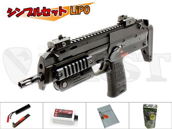 マルイ 電動コンパクトマシンガン MP7A1 BK Aシンプルセット LiPO