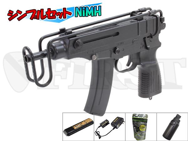 マルイ 電動コンパクトマシンガン スコーピオンvz.61 Aシンプルセット NiMH