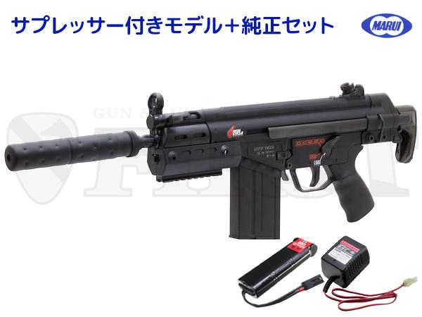【ハイサイクル】マルイ G3/SAS HC 電動ガン サプレッサー付き純正セット