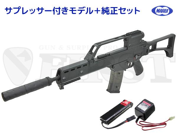 【次世代電動ガン】マルイ G36K サプレッサー付き純正セット