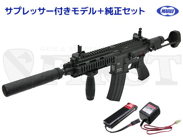 【次世代電動ガン】マルイ HK416C CUSTOM Ver. サプレッサー付き純正セット