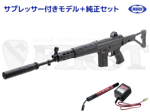 マルイ 89式小銃 折曲銃床式 電動ガン サプレッサー付き純正セット