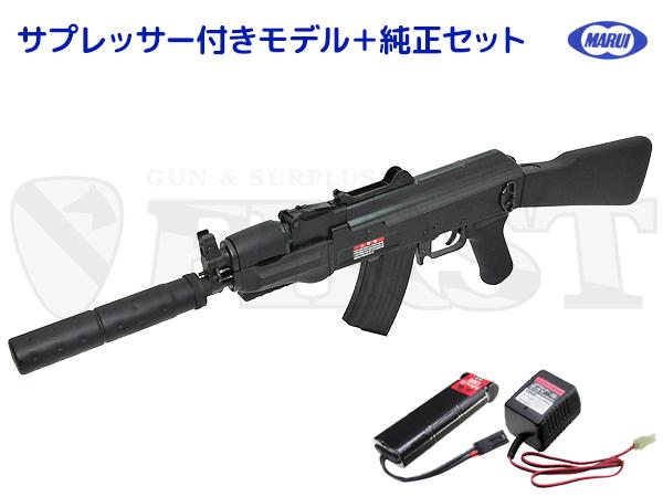 マルイ AK47 βスペツナズ 電動ガン サプレッサー付き純正セット
