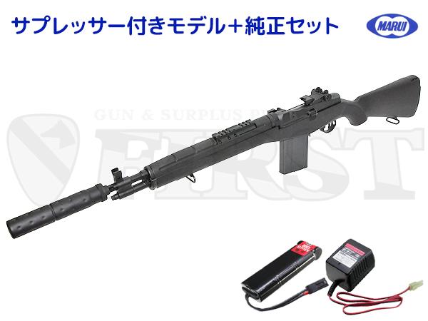 マルイ M14 SOCOM C.Q.B.ライフル .308 電動ガン サプレッサー付き純正セット