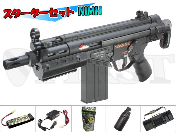 【ハイサイクル】マルイ G3/SAS HC 電動ガン Cスターターセット NiMH