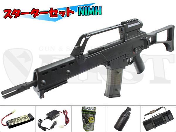 【次世代電動ガン】マルイ G36K Cスターターセット NiMH