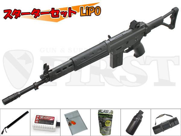 マルイ 89式小銃 折曲銃床式 電動ガン Cスターターセット LiPO