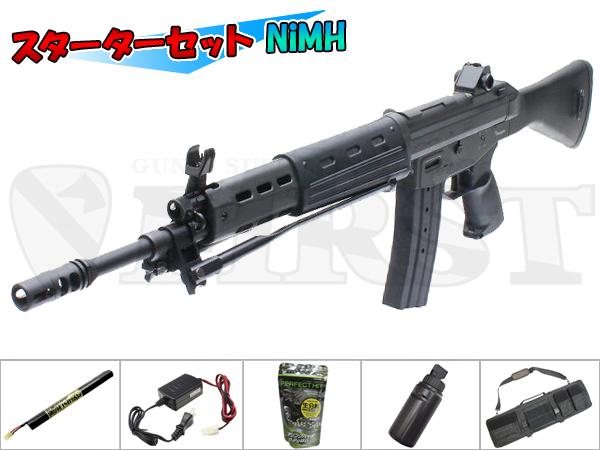 マルイ 89式小銃 電動ガン Cスターターセット NiMH