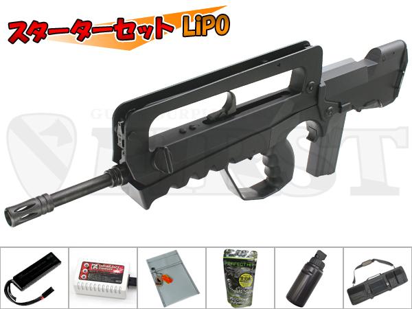 マルイ FAMAS SUPER VERSION 電動ガン Cスターターセット LiPO