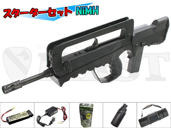マルイ FAMAS SUPER VERSION 電動...