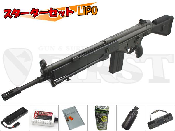 マルイ G3/SG-1 電動ガン Cスターターセット LiPO