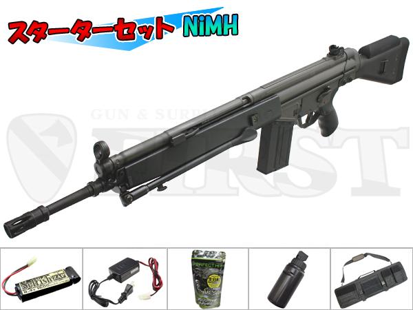 マルイ G3/SG-1 電動ガン Cスターターセット NiMH