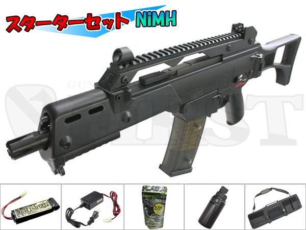 マルイ G36C 電動ガン Cスターターセット NiMH