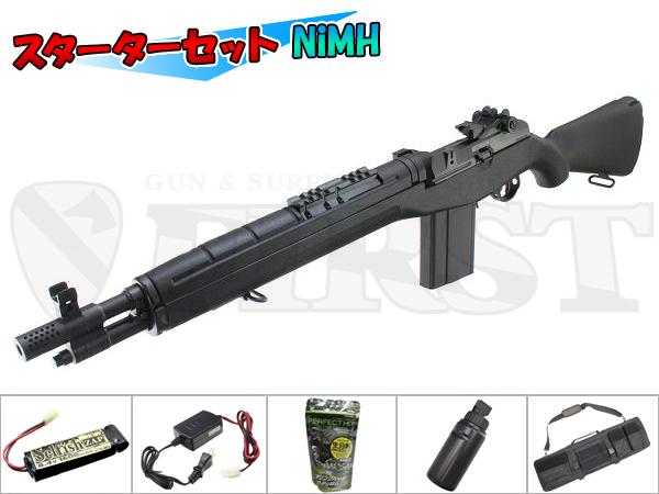 マルイ M14 SOCOM C.Q.B.ライフル .308 電動ガン Cスターターセット NiMH