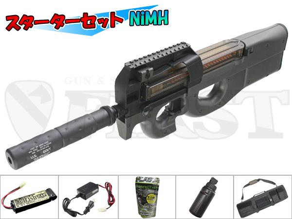 マルイ P90 TR 電動ガン Cスターターセット NiMH
