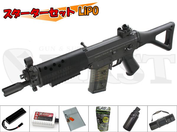 マルイ SIG552 SEALs 電動ガン Cスターターセット LiPO