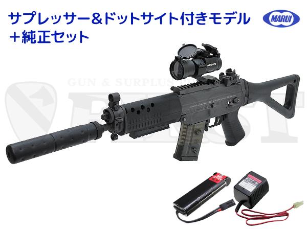 マルイ SIG552 SEALs 電動ガン サプレッサー&ドットサイト レンズカバー付純正セット